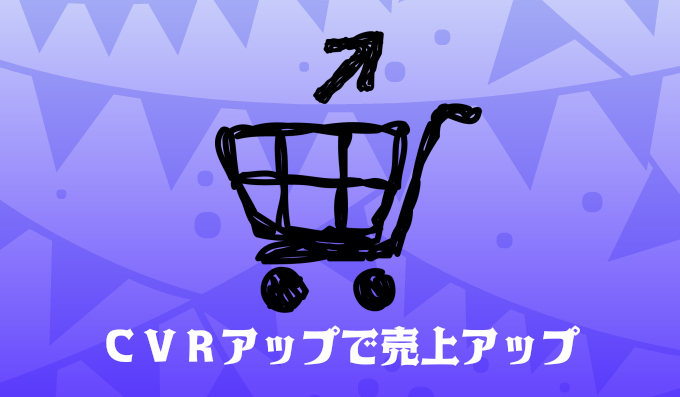 CVR_UP