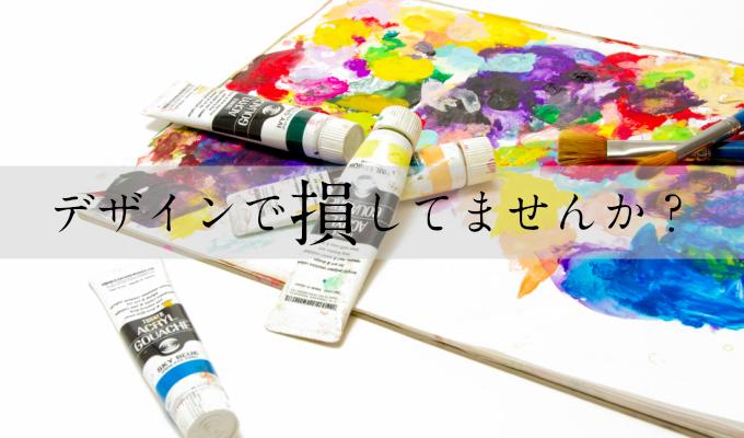 design_top2