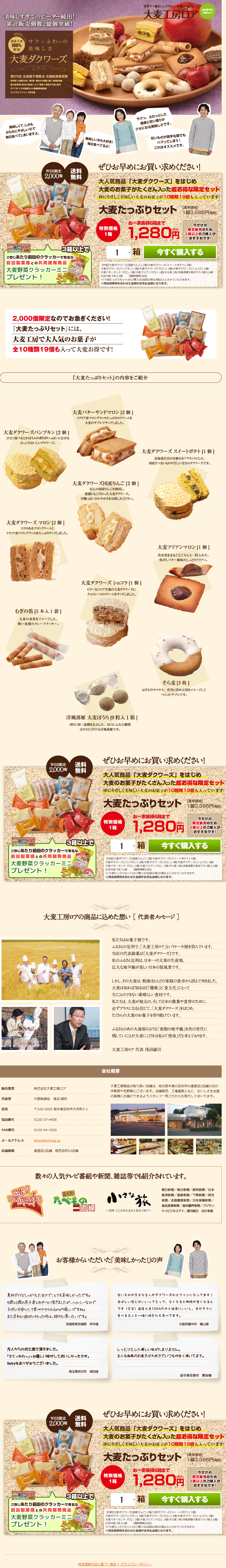 blog20141121-2