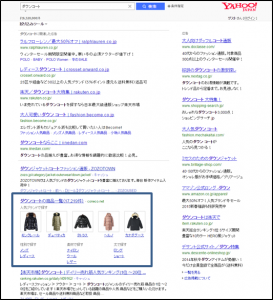 「ダウンコート」の検索結果   Yahoo 検索