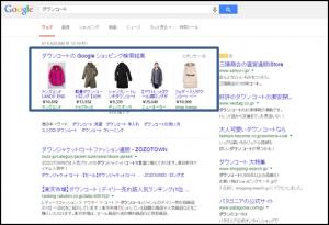 「ダウンコート」の通販   ショッピングサーチ.jp