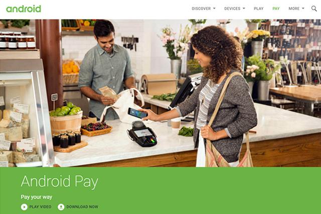 モバイルウォレット Android Pay