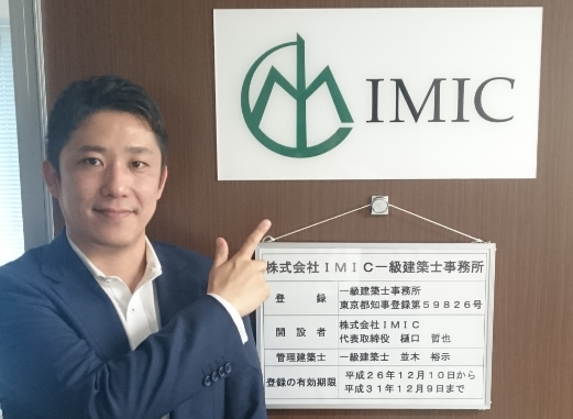 株式会社エム・エー・ディー  代表取締役 高橋 守 氏