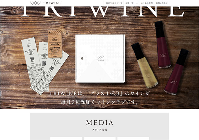 triwine toppage