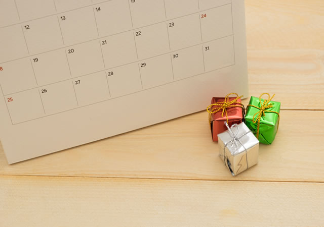 year_blog3