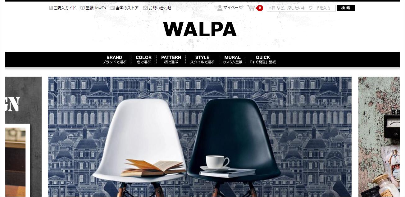 walpa