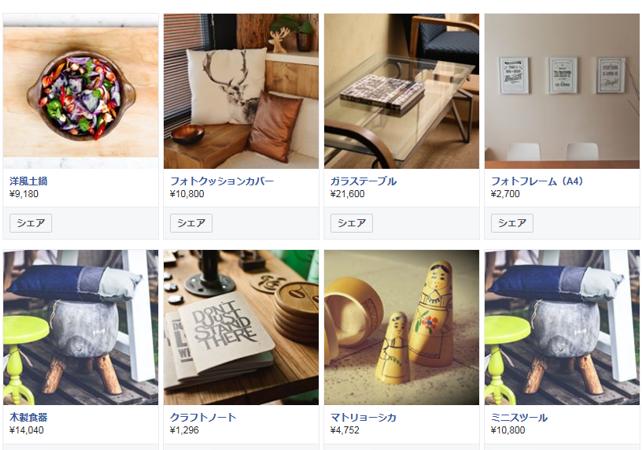 Facebook&Instagramを活用して売上を上げる、EC-CUBEの最新プラグインをご紹介!