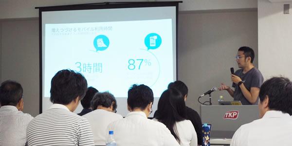 Facebook × EC-CUBE連携のセミナー