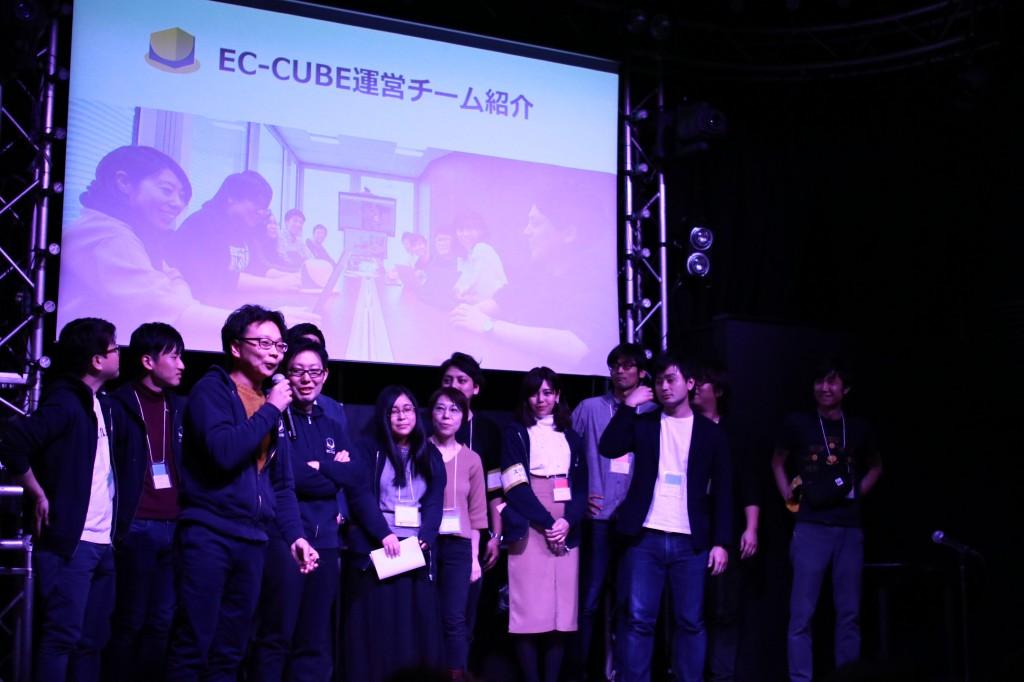 EC-CUBE運営チームの紹介。数年前に比べたら本当に増えました。