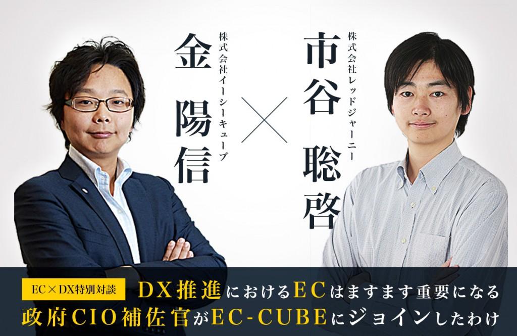 20201113_ichitani_2